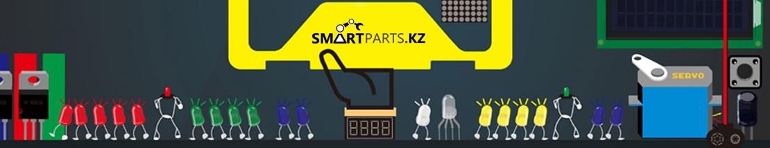 Уважаемые покупатели! В связи с введением чрезвычайного положения на территории Республики Казахстан, магазин Smartparts.kz вынужден приостановить доставку заказов с 30.03.2020 по 15.04.2020. Для вашего удобства, на время карантина, мы продолжим принимать заказы. А их доставка будет осуществлена, в порядке очереди, после снятия карантина. Желаем здоровья Вам и Вашим близким! Берегите себя!